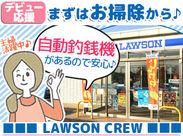 ◆≪超≫キレイな店内◆勤務中も快適に◆ 店内外の掃除も気持ちよく♪自動釣銭機付のレジ等、設備も最新のものを導入◎