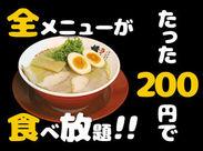 """☆ラーメン好きの方必見♪☆ まかないは、なんと""""食べ放題""""!!! 人気のメニューがいっぱい食べられます♪"""