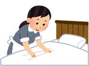 ベッドメイクをしたことがないという方も歓迎◎自宅でも綺麗にシーツが敷けるようになるかも!?