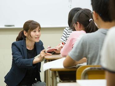 【集団授業講師】\進路の決まった高校生も歓迎/生徒10名前後のアットホームな教室+゜事前見学&相談会あり!働く前に職場の雰囲気が分かる♪