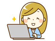 基本的なパソコンの操作ができればOK♪ 事務未経験でも活躍できます!