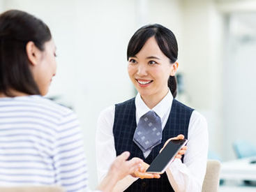 <日払い&週払い>もOK! ⇒お財布がピンチの時も安心です☆ 履歴書不要だから、 まずはお気軽にご応募ください!