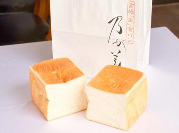 【製造Staff】昨年9月<乃が美 はなれ>が円山にOPEN★*\おいしいパンの香りが店内にふわり♪/メニューは『食パン』のみで作業はかんたん!!