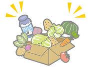 \オープニング大募集!/ 空調完備の快適な倉庫◎扱うのはスーパーでおなじみの商品ばかりだから、知識もスキルも必要ナシ♪