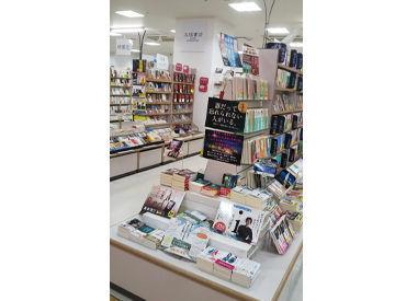 気に入った本があれば≪10%OFF≫で購入できますよ♪今まで気になっていた本達をお得にGETするチャンス!