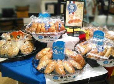「みず穂の和み食パン」「塩ぱん」etc... 人気商品続々登場…パン好きさん必見★ 焼き立ての香りに思わずニッコリ…♪