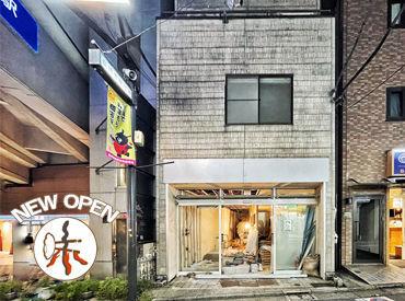 どんなお店になるか お楽しみに…☆ <味膳 麺飯> 豪徳寺駅スグにオープン!