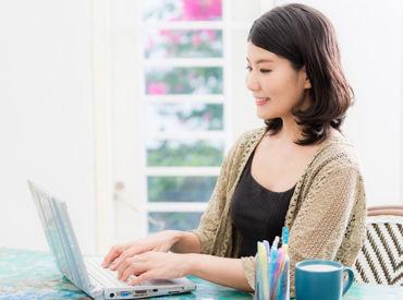 シフト相談可能♪仕事とプライベートを両立できます。