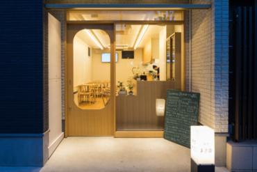 優しい雰囲気が自慢◎ 駒沢通の食堂まきので、 楽しくお仕事始めませんか?