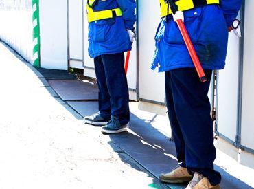 ◆送迎あり ◆日払いOK ◆夜間現場も勤務可能 一人ひとりに合った働き方を実現!!! 働きやすいからこそ、長く続きます◎