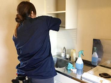 【室内の清掃】◆掃除機がけ/窓拭きなどのお部屋掃除◆退去後だから、お掃除しやすいですよ♪≪未経験OK≫動きやすい普段着で気ラクに◎