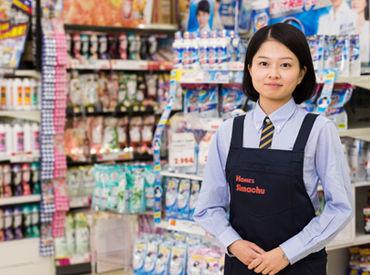 お買い物割引制度あり♪ 「社割利用で毎月●●円を貯蓄に回せるようになった♪」など嬉しい声が続々!あなたもトクしませんか?