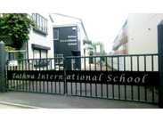 インターナショナルスクールでのお仕事なので、英語を活かしたい、学びたいという方にピッタリ♪英語ができなくても大丈夫です◎