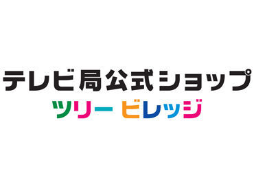 <通いやすさ◎> 東京スカイツリー駅から徒歩スグ★ 近くにお店も多数あり、 仕事前後にショッピングも楽しめます♪