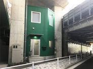 お仕事時間は… 【5:30~8:00】と【14:45~16:45】を合わせた実働4.5h! 神田駅・新日本橋駅からも通いやすい!