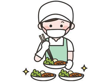 \難しい調理などはありません!/ 盛り付け、配膳がメインです◎ 未経験の方も始めやすい♪*。