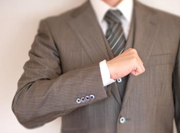 【一般事務】「PCスキル自信なし…」「事務経験も全くなし…」 ⇒そんなアナタも大歓迎!文字入力だけできればOK●週払い ●時給900円