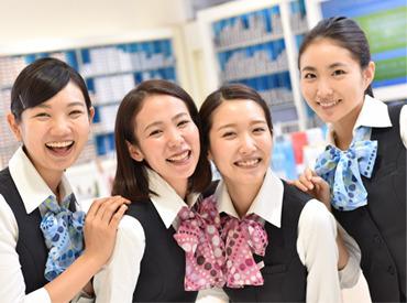 【販売・接客STAFF】\アリオ札幌店で募集☆/こんな方に…♪●接客の仕事がしてみたい方!●いずれは社員希望!