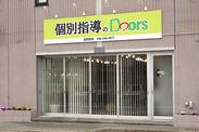 ≪個別指導のDoors 座間西校≫ 座間中宿郵便局の近くです!