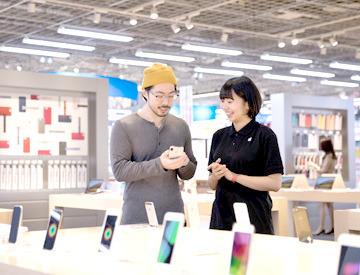 【Apple 販売スタッフ】◆未経験からAppleの一員へ◆学生・フリーター・主婦(夫)・留学生など様々な方が活躍中。正社員積極登用あり。