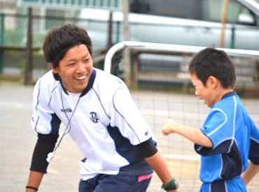 「自分の好きなサッカーを教えたい!」 「あんまり上手くないけど仕事にしたい!」 どんな方でも、大歓迎です\(^o^)/