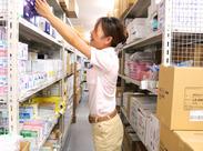病院内で医療材料、医薬品の持ち運び、在庫管理、使用期限のチェックなどをお願いします♪⾃転⾞通勤⼿当もあります◎
