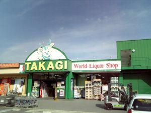 【店舗スタッフ】\夏に向けて、スタッフ大募集♪/「人と接するのが好き」「お酒に興味がある」週1~×マイカー通勤OK◎