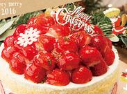 ケーキに「●●くんおめでとう」など、お客様の大切な日をそっとお手伝い♪プレゼントを一緒に選んだり、お話したり楽しさ満載!