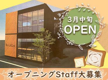 『え、ココが工場!?』って思わずビックリ★ 店舗併設型の、オシャレな工場を建設中です◎ ※写真はイメージ図です