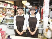 """""""秋""""に向けて新STAFF大募集◎現場では女性STAFF活躍中!青森県を楽しんでいただけるようにおもてなしをしていただきます。"""