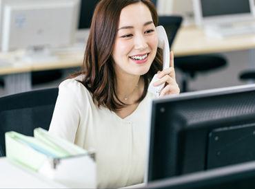 ★サカイでお仕事★ はじめて&久しぶりも大歓迎! しっかり研修があるのでご安心ください◎ PCの基本操作ができればOK!