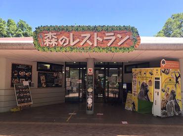 歴史ある千葉市動物公園! 園内の中央に位置するレストランです◎