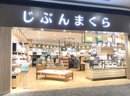 30~40代の方が活躍中♪2017年1月にオープンしたばかりのキレイなお店です!