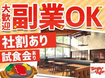 人気スポット・ハンマーヘッドで働こう♪ 横浜の名所が一望できる大きな窓があるお店 モダンでオシャレで落ち着く…最高の職場!?