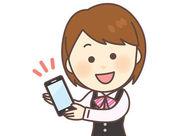 「人と話すのが好き!」「携帯には詳しいです!」 応募の理由は何でもOKです♪