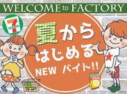 スタッフ一押し商品は「メロンパン」★ ファクトリー内で働く従業員さんが多く来店!常連さんが多くて、働きやすいんです◎