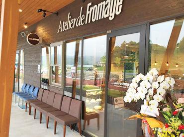 軽井沢発地市庭内のレストラン★ マイカー通勤OK!駐車場も完備しています◎ 9:00~17:00内の4h~の勤務です♪