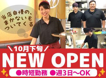 11月1日☆小樽市内にNEWOPEN!!  お店を盛り上げてくれるstaff大募集◎ しっかり稼げる&社員採用もOK♪