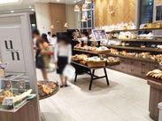 ★美味しいパン屋さんで働こう♪★ あなたのお気に入りがきっと見つかるはず♪阪急百貨店のお得な優待あり◎