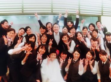 土日は結婚式など 感動的なシーンに立ち会う機会も…★ あなたの最高の笑顔で お客様の思い出作りのお手伝いをしましょう♪