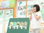 """幼稚園や保育園で、""""もじ・ことば""""、""""かず""""などの指導!カリキュラム・研修がしっかりあるので、始めやすいですよ♪"""