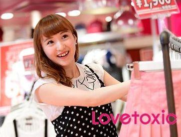 【アパレル・雑貨販売】有名ティーンズ雑誌で大人気の『Lovetoxic ラブトキシッック』♪オシャレでかわいい子ども服と、ステーショナリー雑貨も多数!