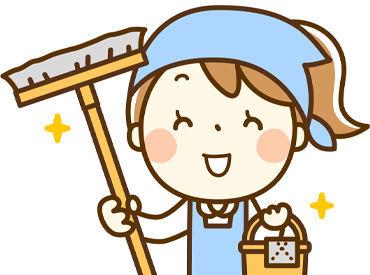 1日3.5hで、12:00にはお仕事終了◎ 午後はお子さんのお迎えや 家事の時間にあてたりと、 自由に過ごすことができます♪
