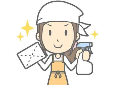 【清掃スタッフ】【日曜休み】の好条件ワーク♪12月中旬までの短期間のお仕事!◆週3日~ ◆未経験OK◆送迎相談可 ◆土日休みが多数