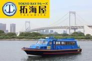働きながら、東京の海を満喫しちゃおう~!東京の名所をいつもと違う角度から見渡せます☆