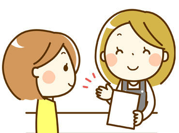 ◆◇ しっかり稼いじゃおう♪ ◇◆ WEBでカンタン登録可能! 履歴書不要で準備の手間もなし◎ 未経験歓迎!しっかり教えます!!