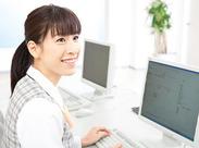 静岡県立こども病院で「医療事務」のお仕事始めませんか?女性スタッフが多数活躍中です!!