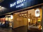 駅から5分の好立地で通いやすさも◎話題のカプセルホテルがフロントスタッフを大募集!観光客で賑わう明るい職場が自慢♪