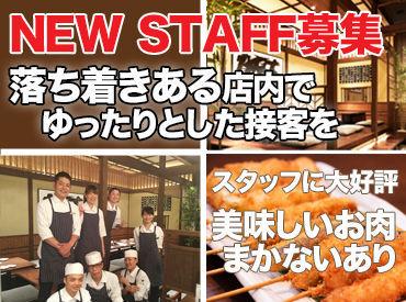【田町店 9月1日オープン★】 『フルタイムでガッツリ稼ぎたい』 『かけもちバイトを探している』 どんな方にもオススメです!