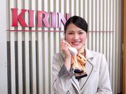 笑顔があふれる楽しい職場です♪あなたの笑顔で、キリンのファンを増やしてください★*